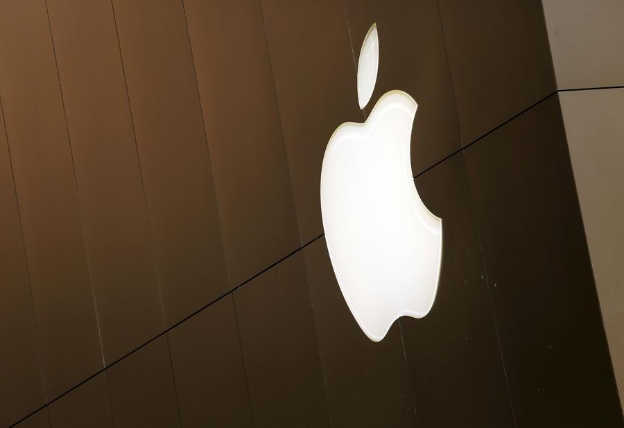 Apple запустит сервис новостей