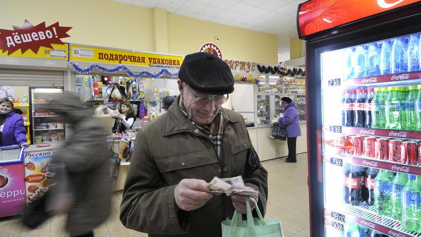 СМИ: В России вновь появятся продовольственные карточки для малоимущих