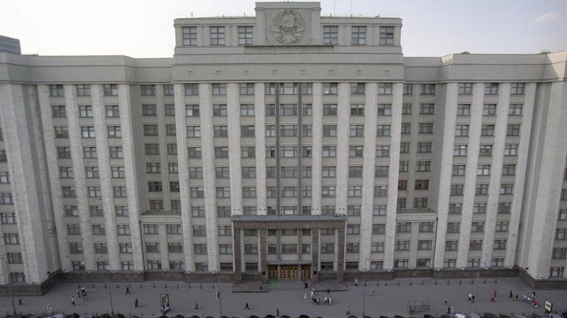 Депутаты просят миллиарды рублей для оказания материальной помощи избирателям