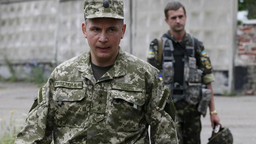 СКР возбудил уголовное дело против украинских министра обороны и начальника Генштаба