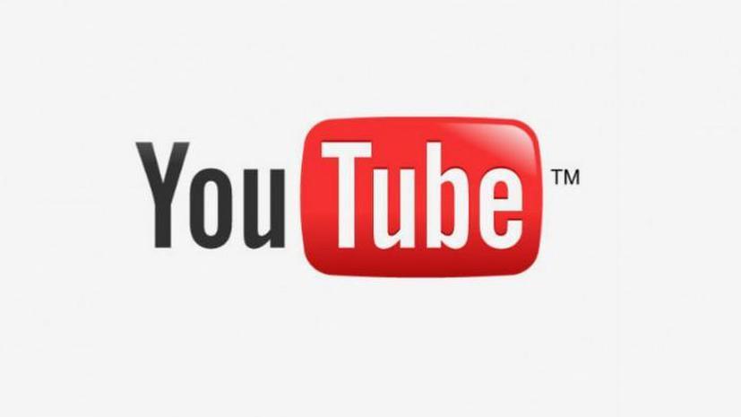 Роскомнадзор может внести YouTube в реестр нарушителей авторских прав