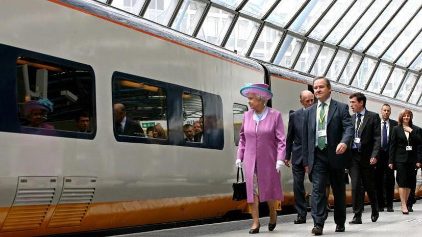 Поезд английской королевы сойдёт с рельс