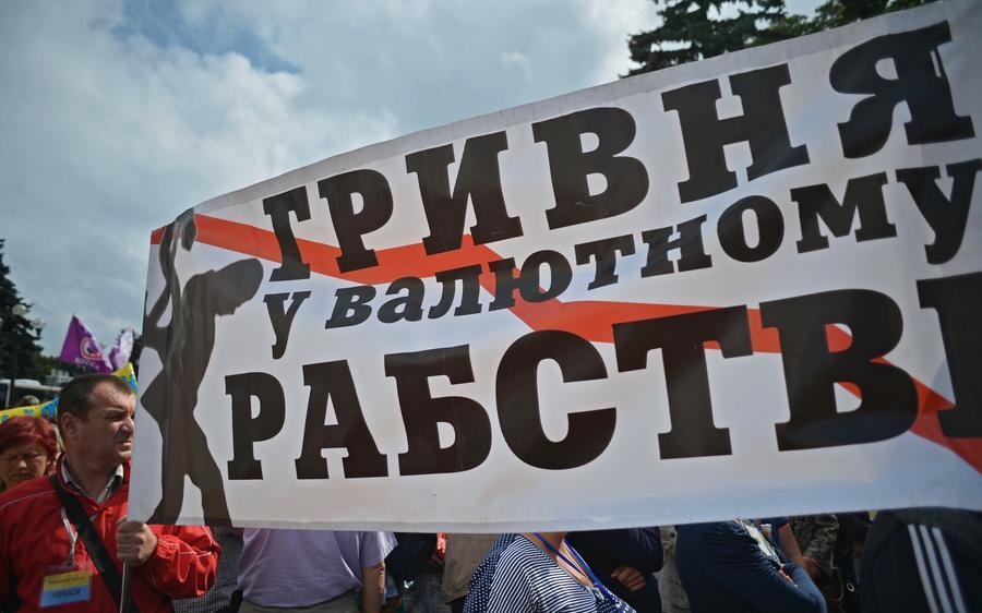 Эксперт: Позволив Украине не платить по счетам, МВФ откроет ящик Пандоры