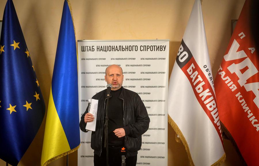 Александр Турчинов: В казне Украины вообще нет средств