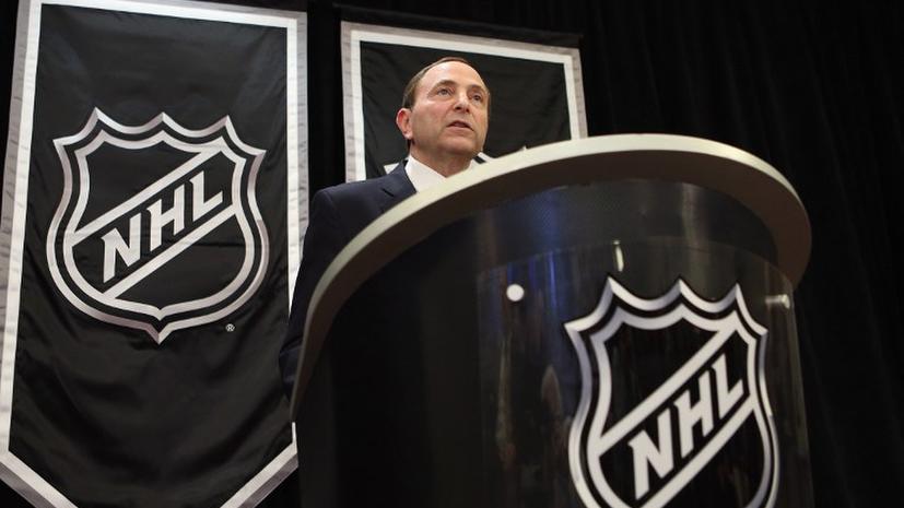 Локаут в НХЛ официально завершен