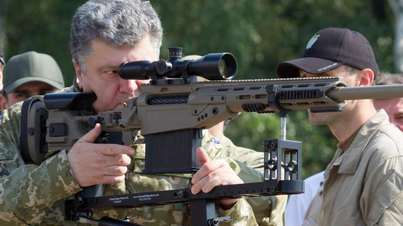 С сегодняшнего дня народ Украины оплачивает военную операцию на востоке страны из своего кармана
