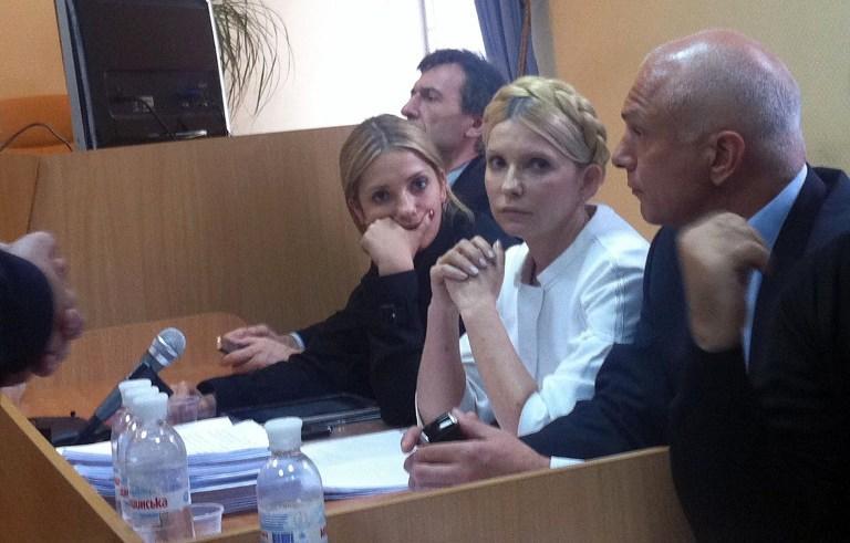 Верховная рада приняла закон, который позволяет освободить Юлию Тимошенко