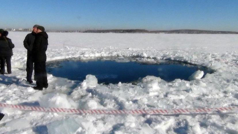 Спасатели МЧС начали поиски метеорита на дне озера  Чебаркуль
