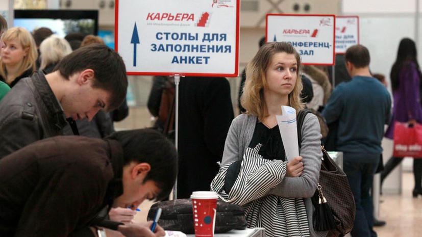 Международная организация труда: Российские женщины более работоспособны, чем мужчины