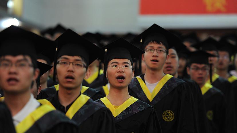 Образовательный бум в КНР – к 2020 году в мире каждый пятый выпускник вуза будет из Китая
