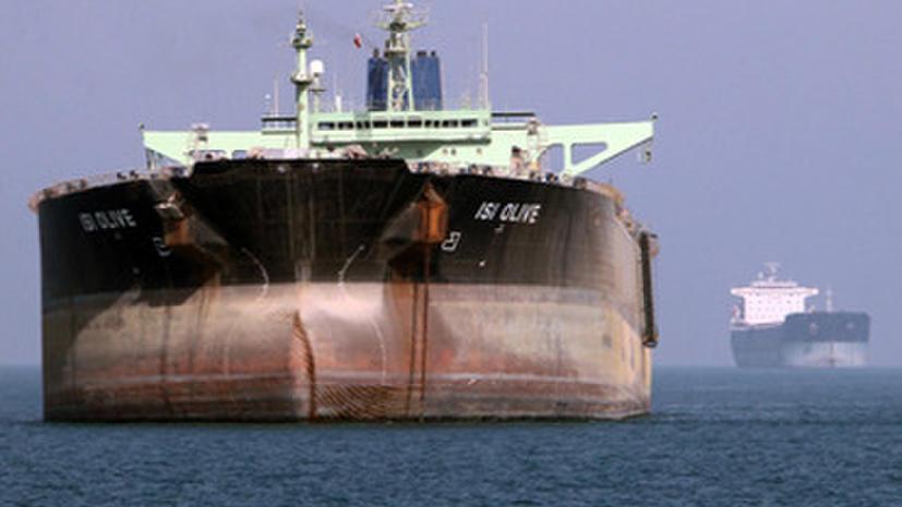 Конгресс США может запретить трансакции с Центральным банком Ирана