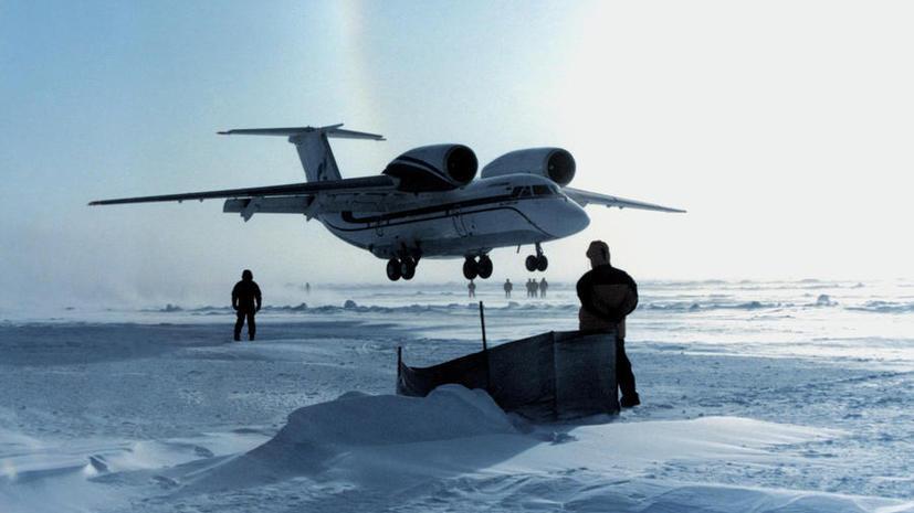 Российских полярников эвакуируют из-за аномалии