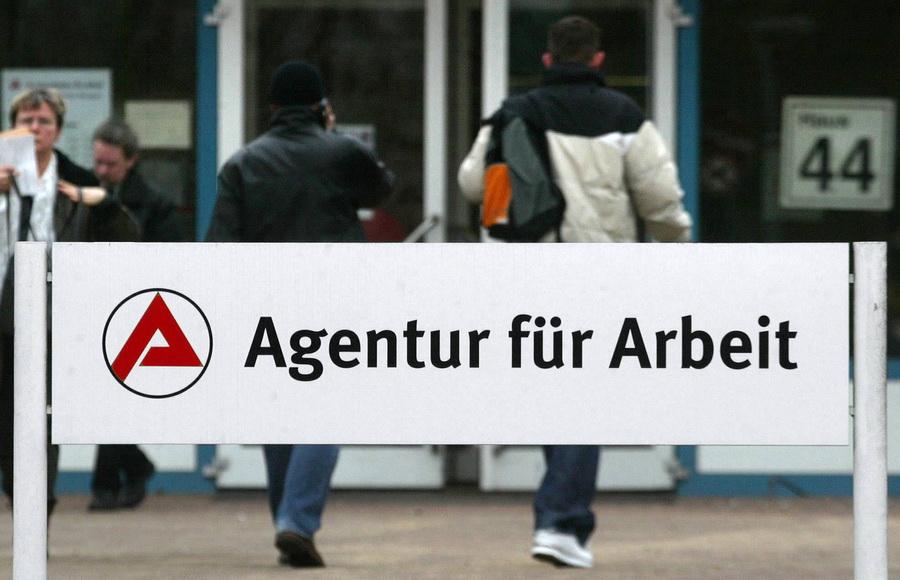 Безработица в Еврозоне достигла рекордных показателей