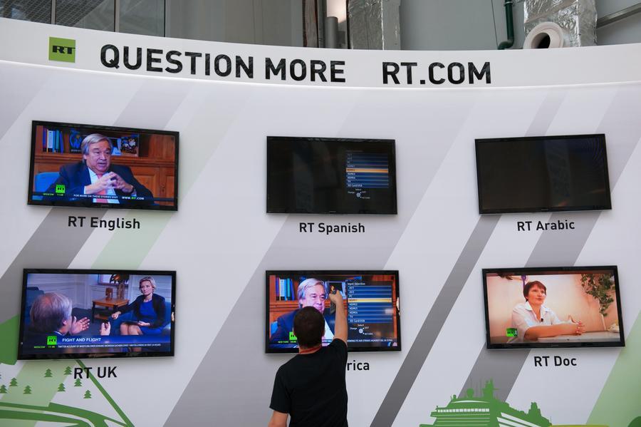 В Минобороны США обеспокоены усилением влияния RT в Южной Америке