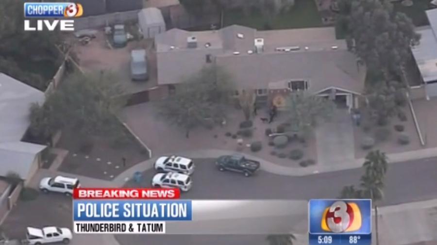 Мужчина в американском городе Феникс, штат Аризона, застрелил трёх человек, а затем покончил с собой