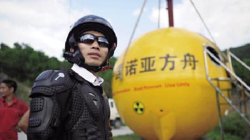 Китайский Эдисон – Ян Цзунфу