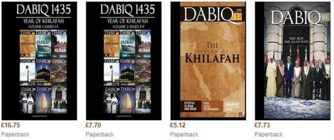 Пропагандистский журнал «Исламского государства» появился в продаже на сайте Amazon