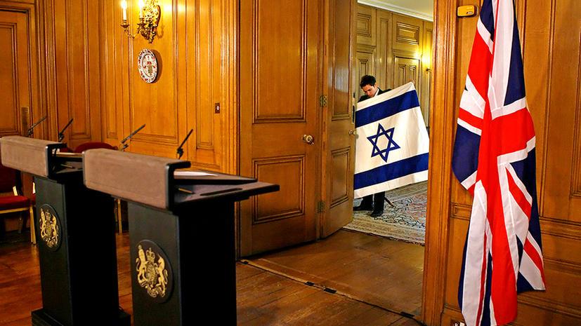 Франция и Великобритания потребовали объяснений от израильских послов
