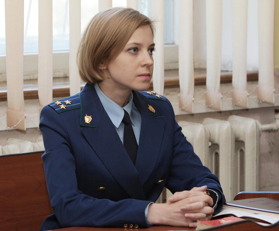 Наталья Поклонская: Блокада Крыма попирает международное право, зато отвечает интересам Запада