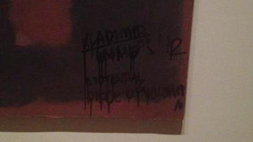 Художник-вандал оставил «автограф» на шедевре абстракционизма