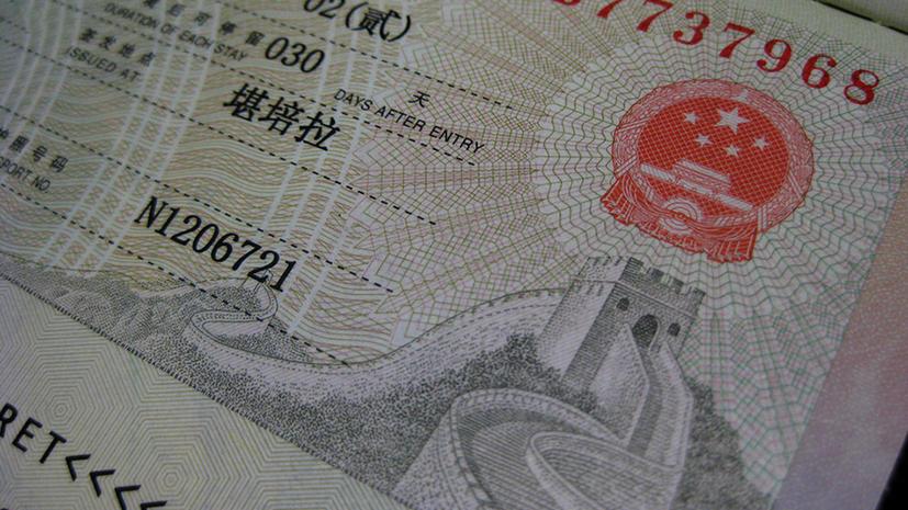 Индия и Китай отменяют визовые ограничения
