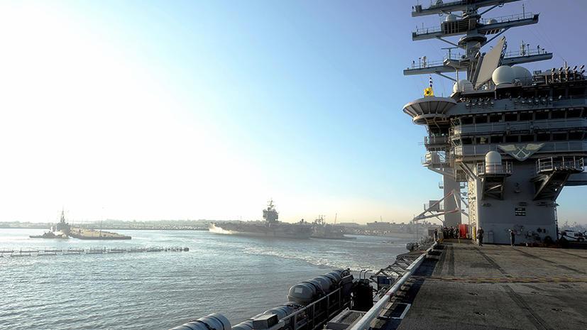 Американский флот покидает берега Сирии