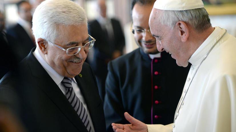 Махмуд Аббас пригласил Папу Римского посетить Святую землю
