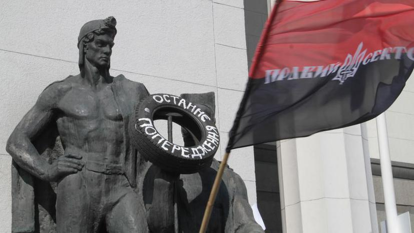 Украинский «Правый сектор» объявил о регистрации в качестве партии