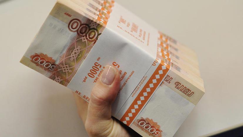 Деньги в качестве «благодарности» не будут считать взяткой
