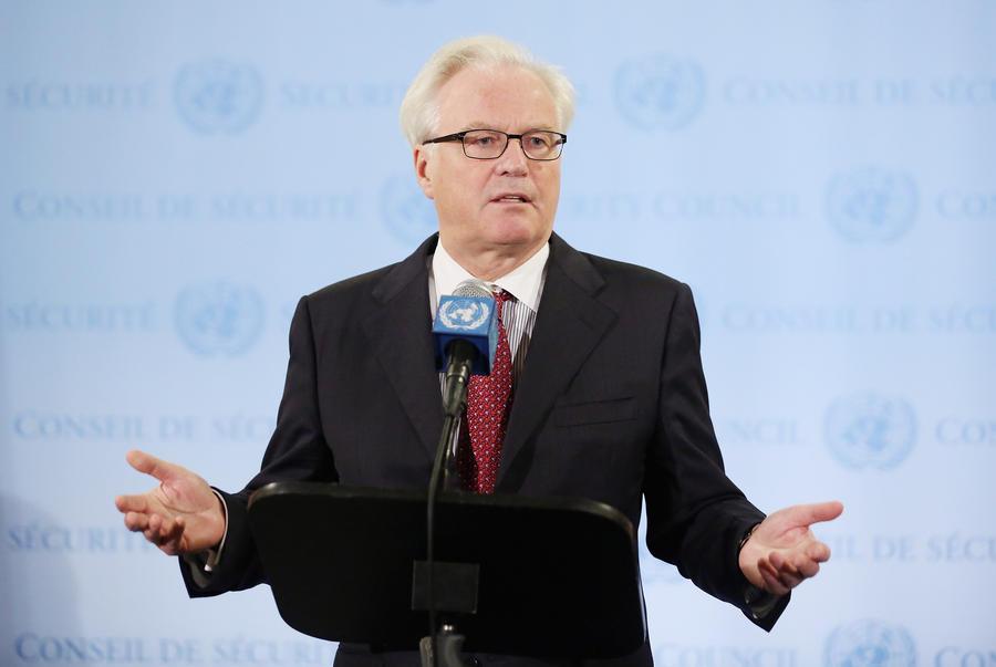 Постпред РФ при ООН: Обсуждать резолюцию по гуманитарной помощи Сирии преждевременно