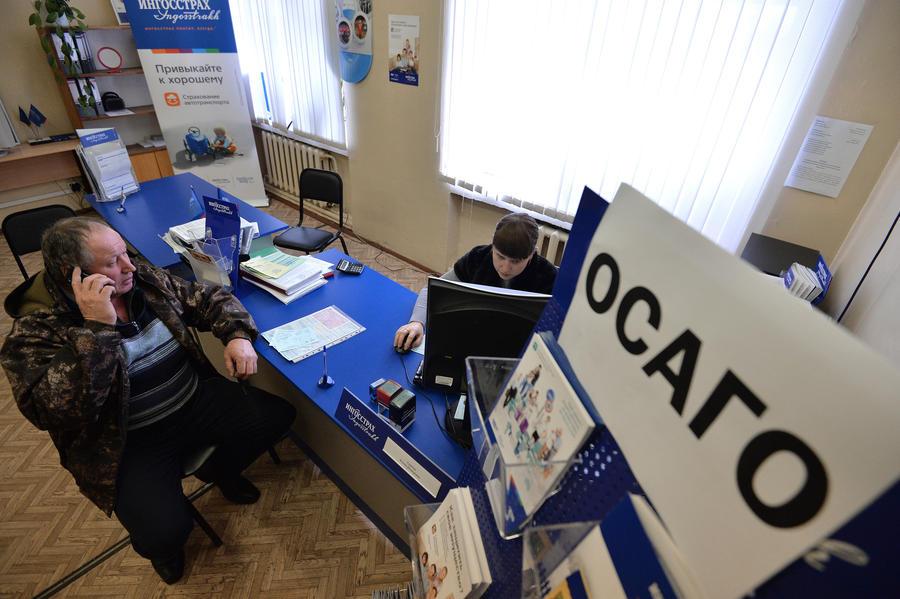 СМИ: Страховщики просят повысить стоимость ОСАГО в два раза