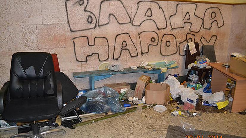 МВД Украины опубликовало фотографии разрушений в захваченном здании министерства аграрной политики