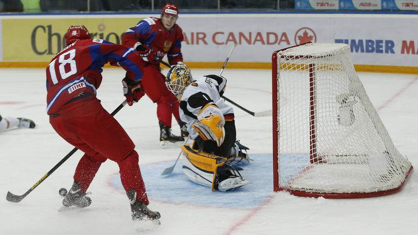 В третьем матче молодежного Чемпионата мира россияне разгромили сборную Германии