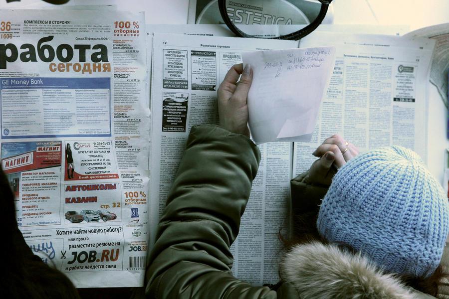Минкультуры РФ создало банк вакансий для украинских беженцев, имеющих творческую профессию
