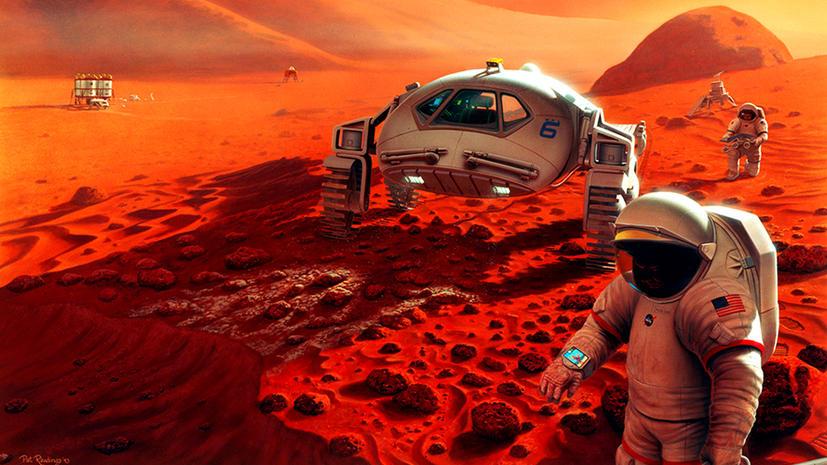 Американский учёный: путешественникам на Марс угрожает радиация