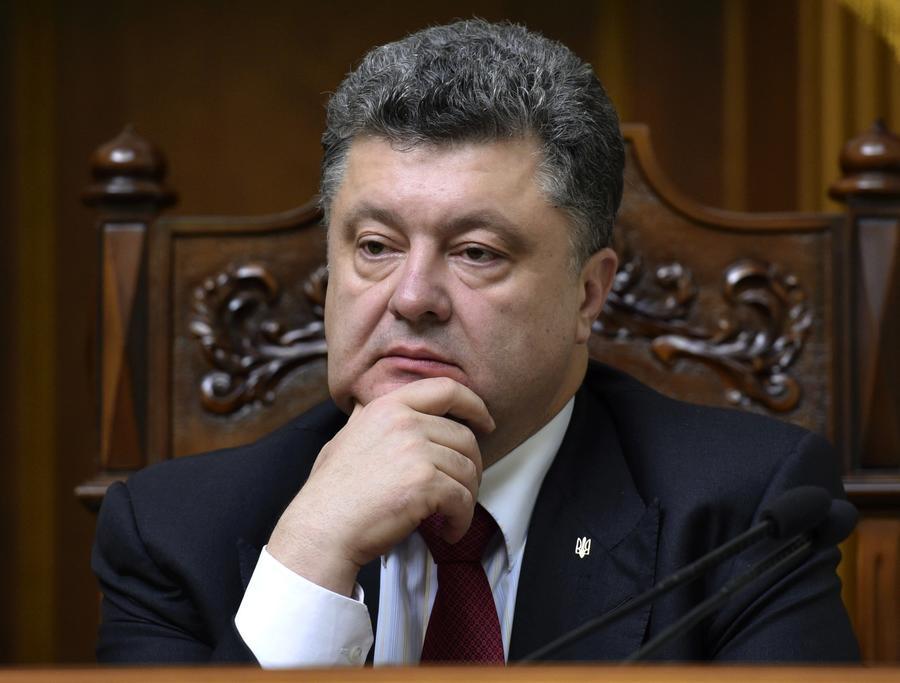 Пётр Порошенко подписал закон об особом статусе Донбасса