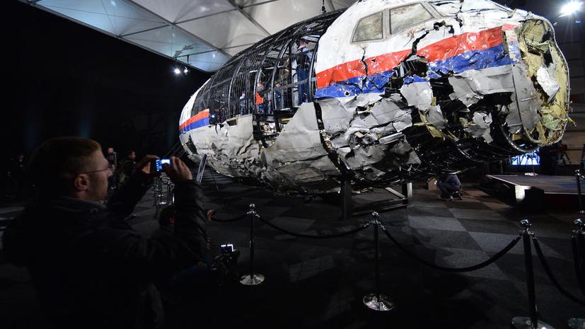 CNN: Киев несёт прямую ответственность за гибель MH 17