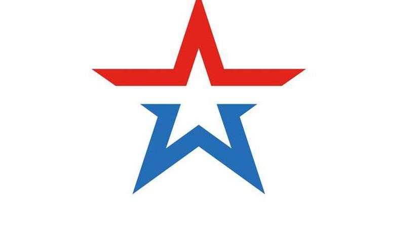 Новым символом российской армии стала модернизированная пятиконечная звезда
