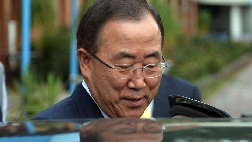 Пан Ги Мун отправится на Ближний Восток, чтобы поддержать переговоры между Израилем и Палестиной