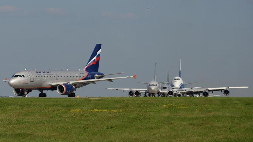 Россия будет добиваться права выполнять внутренние европейские рейсы