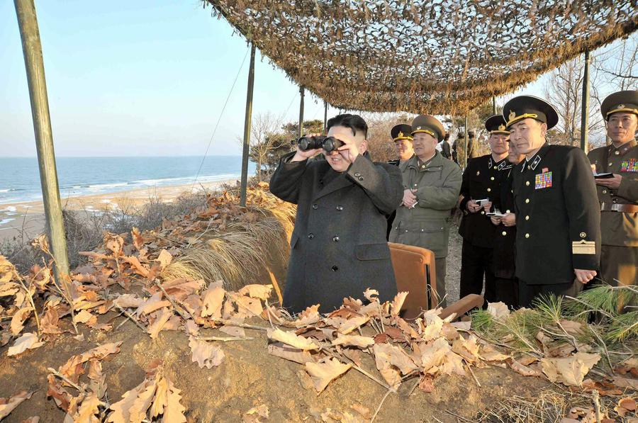 КНДР может запустить баллистическую ракету в ближайшие часы