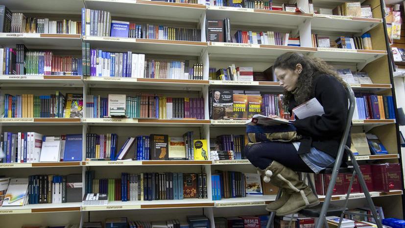 Соцопрос: Около половины россиян не читают книги