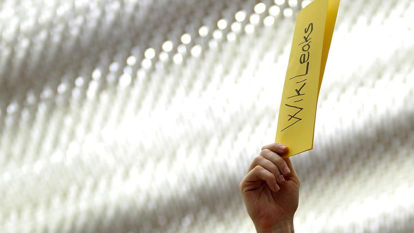 WikiLeaks: США и Ватикан вмешиваются во внутренние дела латиноамериканских стран