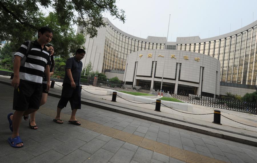 Китайским финансовым компаниям запретили проводить операции с биткоинами