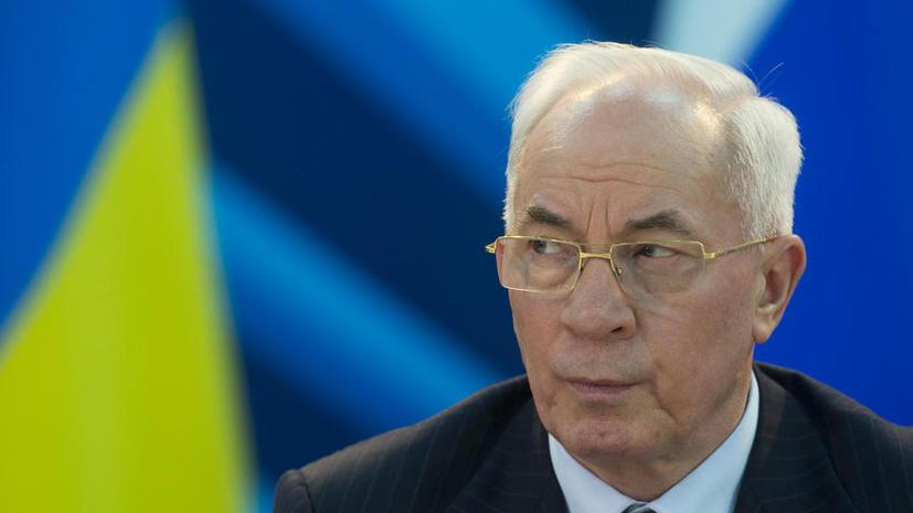 Николай Азаров: Вы ещё не устали от брехни Порошенко, Яценюка и компании?