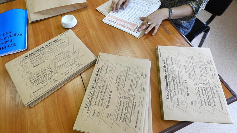 Создание закрытой системы связи для передачи ЕГЭ обойдётся в 14 млн рублей