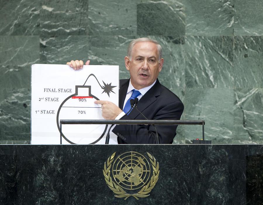 СМИ: В 2012 году Биньямин Нетаньяху дезинформировал мировое сообщество о ядерной программе Ирана