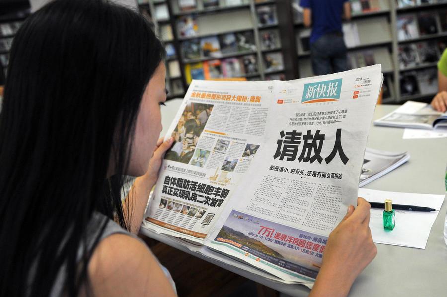 Китайский журналист-разоблачитель публично извинился за использование неподтверждённых данных