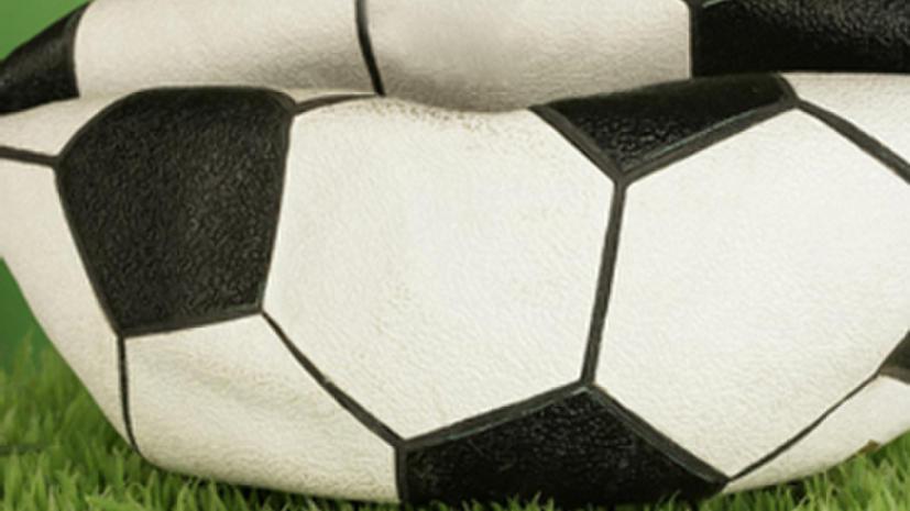 В Британии разработан план по борьбе с проявлениями расизма на футбольных матчах
