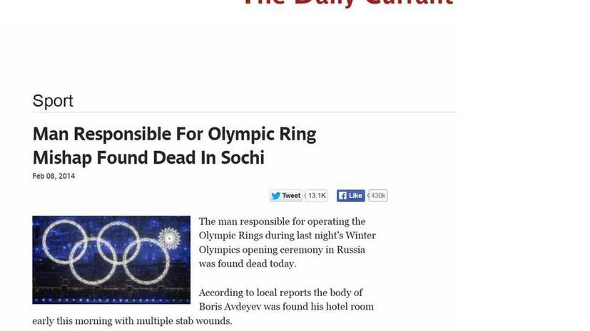 Пользователи социальных сетей поверили в американскую «утку» о смерти техника из Сочи